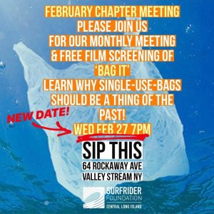 February Chapter Meeting & Film Screening